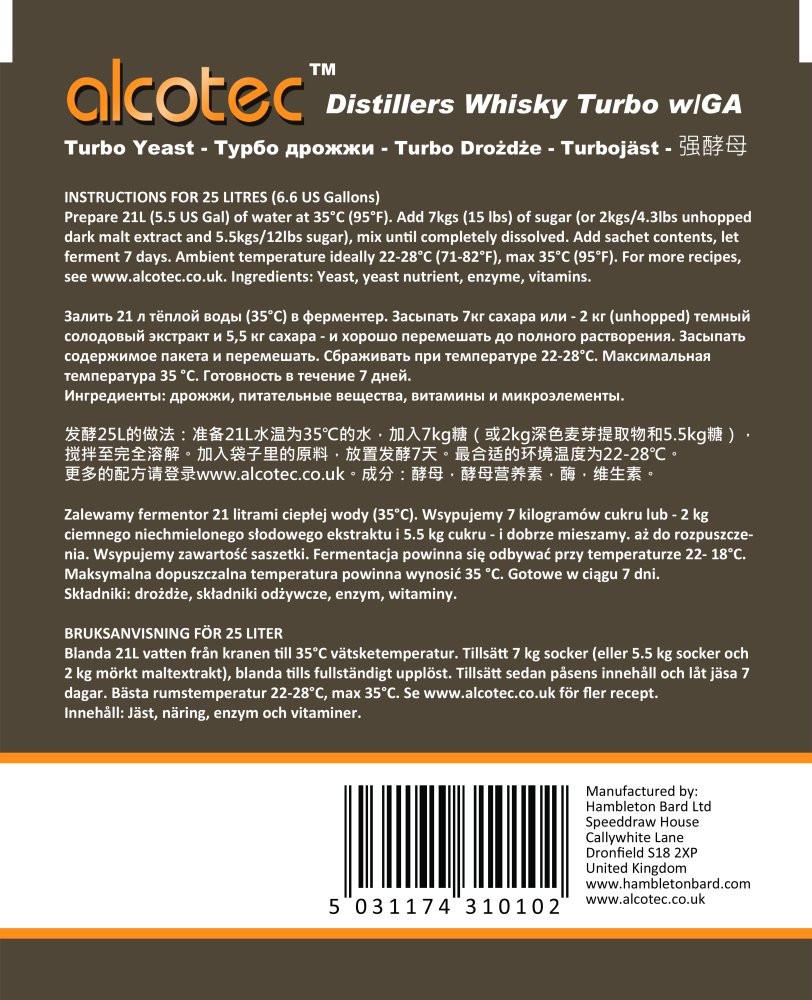Дрожжи вискарные Alcotec Turbo Whisky