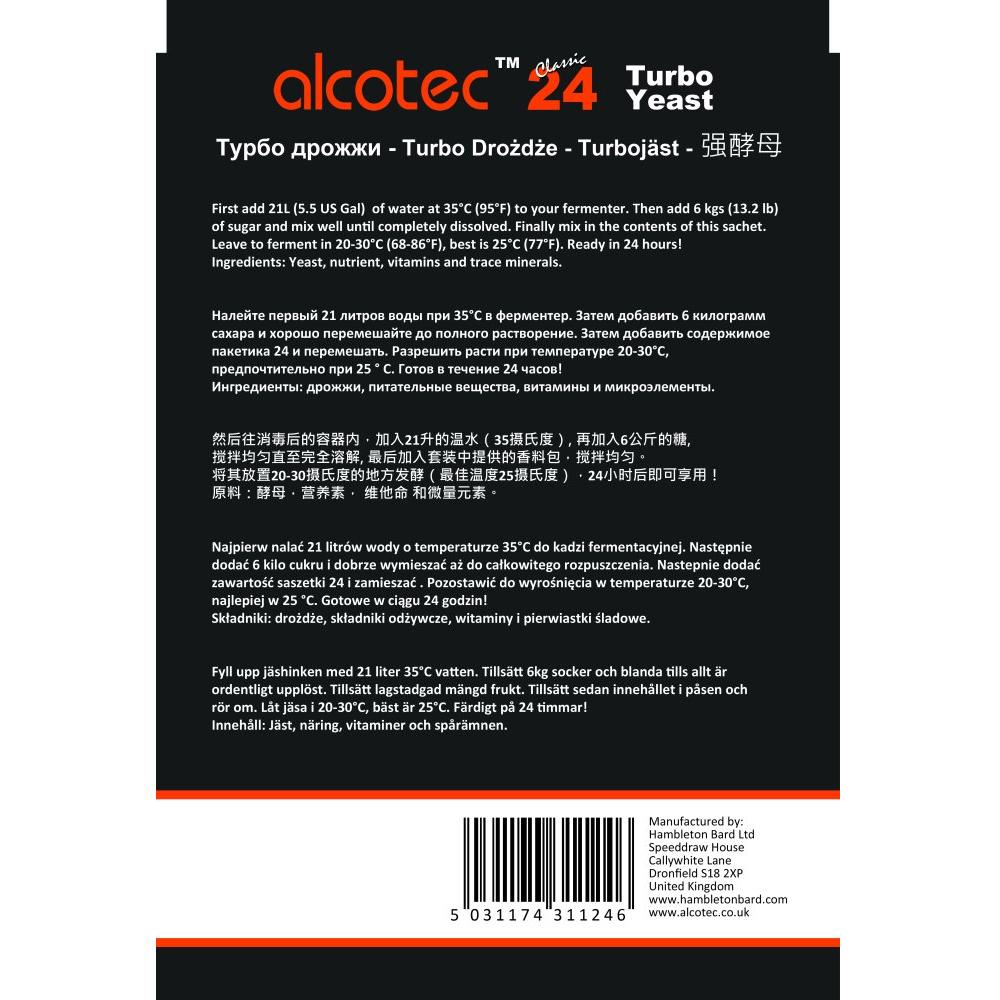 Дрожжи спиртовые Alcotec Turbo 24