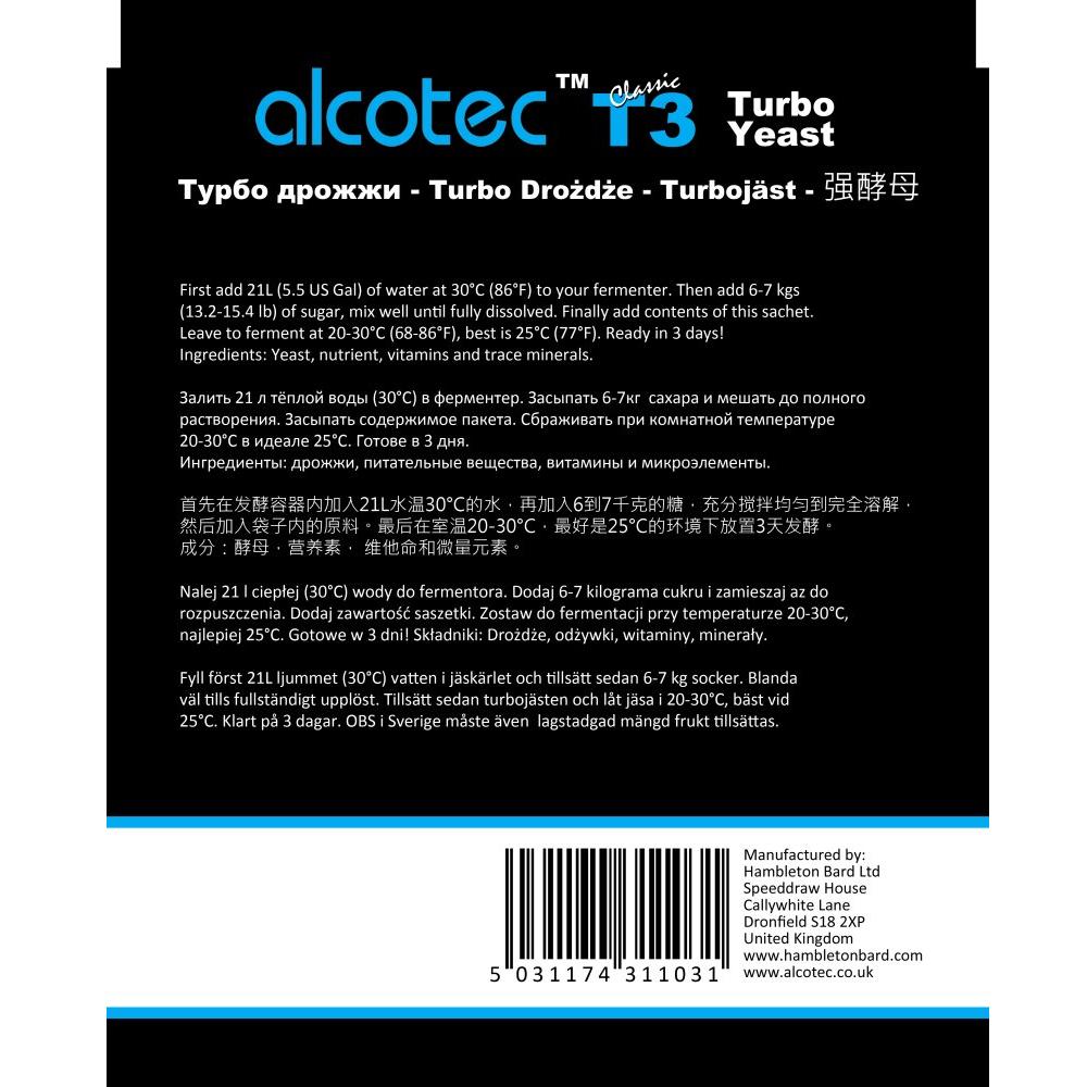 Дрожжи спиртовые Alcotec Turbo T3