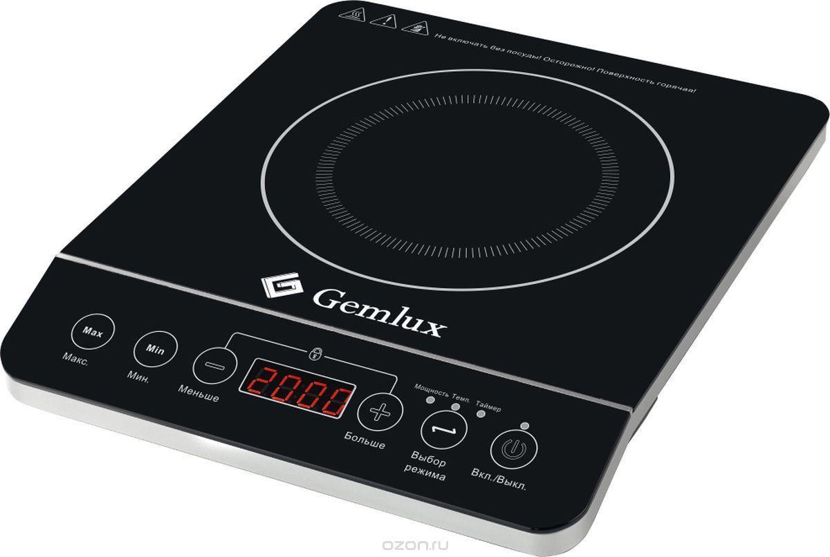 Плита индукционная GEMLUX GL-IP20A 2 кВт