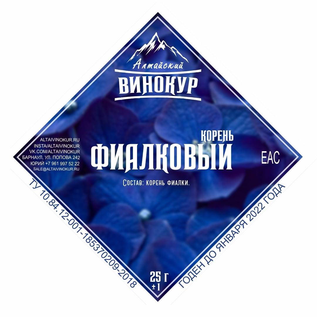 """Набор для настаивания """"Фиалковый корень"""" (Алтайский винокур)"""
