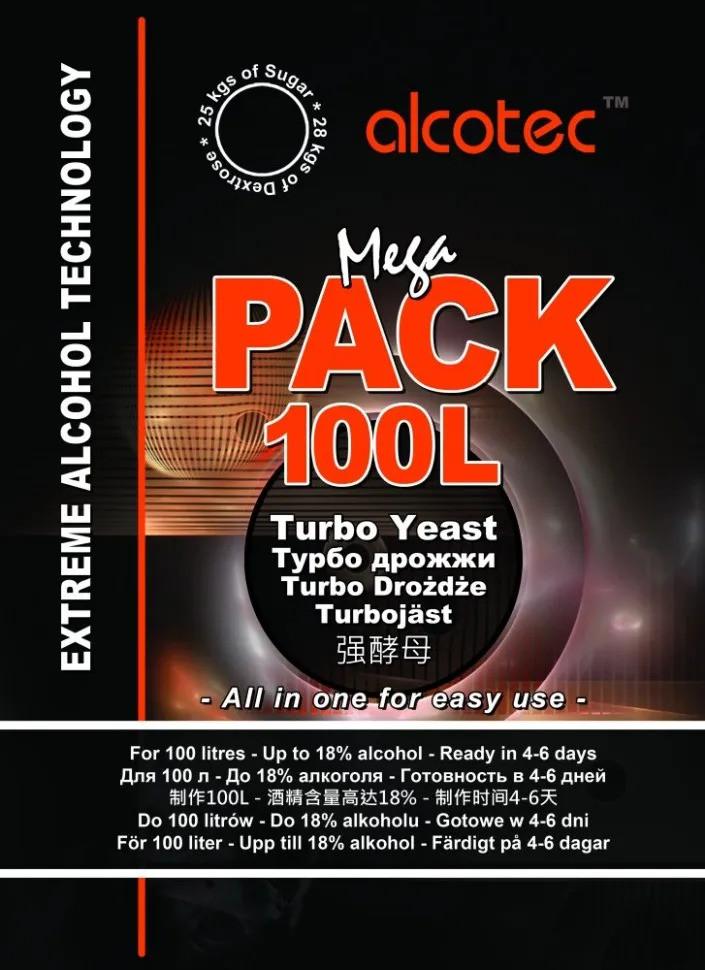 Дрожжи Alcotec MegaPack 100L Turbo