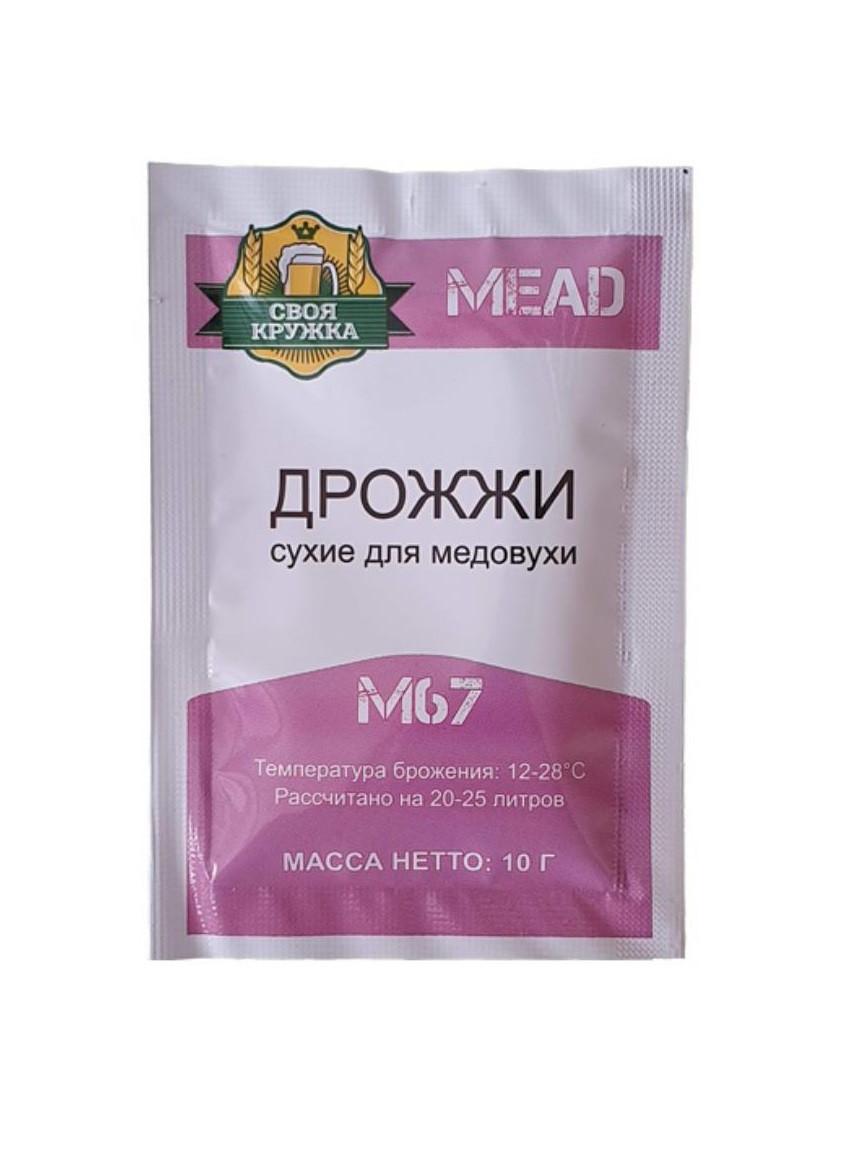 Дрожжи сухие Mead M67 ТМ «Своя кружка»