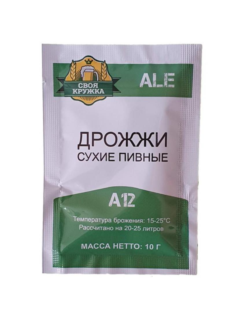 Дрожжи сухие пивные Ale A12 ТМ «Своя кружка»