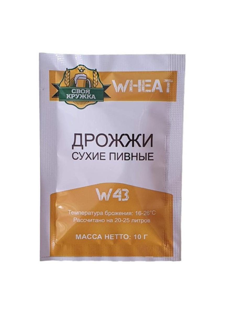 Дрожжи сухие пивные Wheat W43 ТМ «Своя кружка»