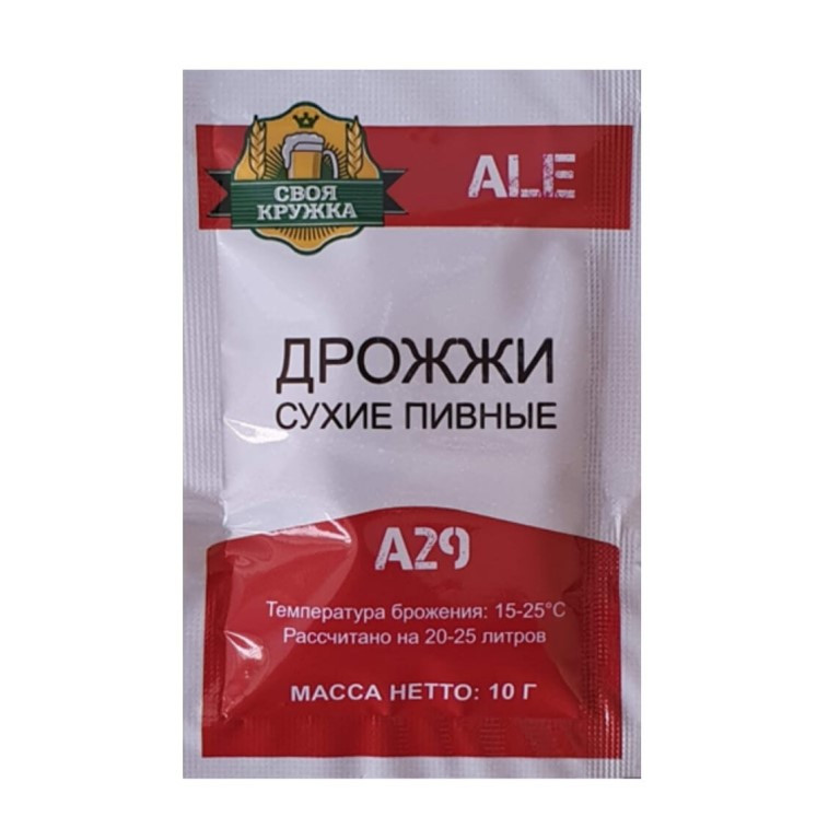 Дрожжи сухие пивные Ale A29 ТМ «Своя кружка»