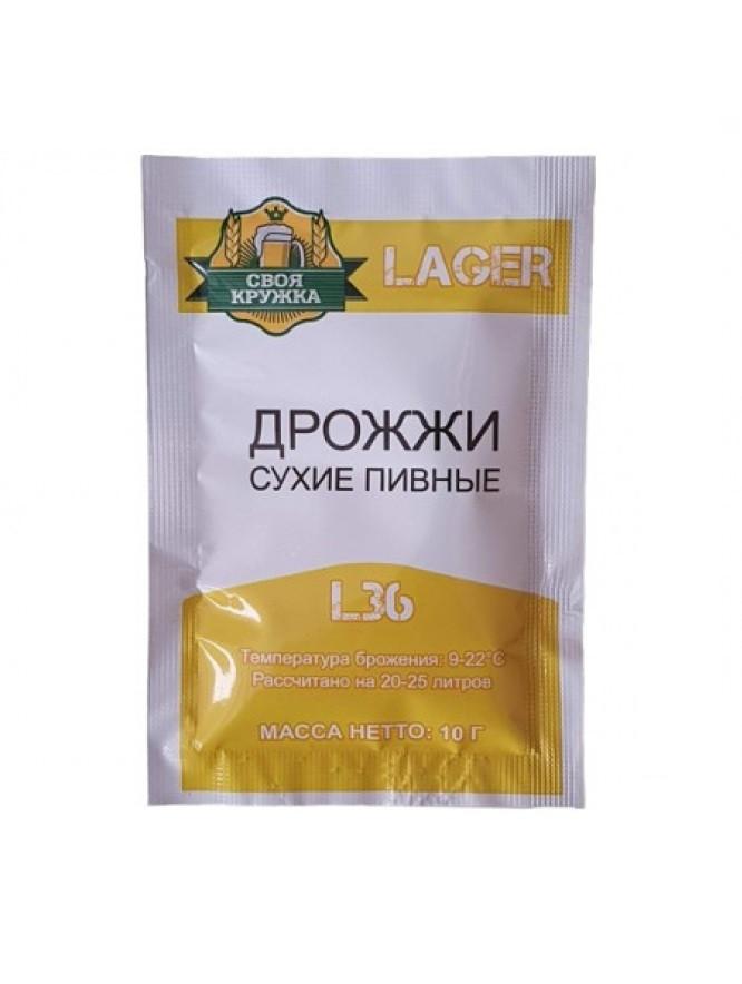 Дрожжи сухие пивные Lager L36 ТМ «Своя кружка»